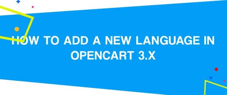 Πως να εισάγετε νέα γλώσσα στο OpenCart 3.x