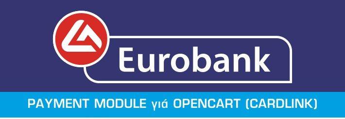 OpenCart - Eurobank