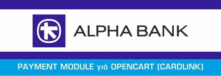 OpenCart - AlphaBank