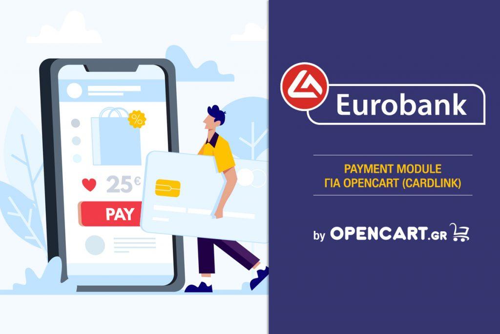 OpenCart-Eurobank