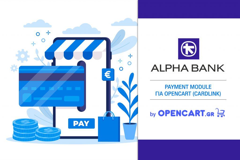 Opencart-Alpha bank
