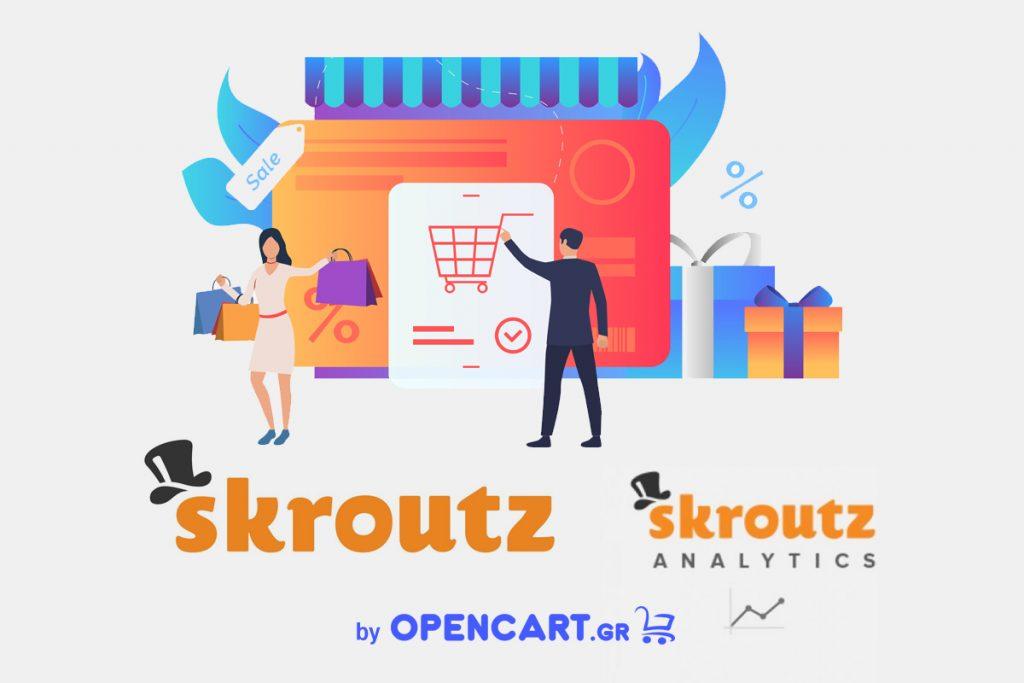 OpenCart-Skroutz