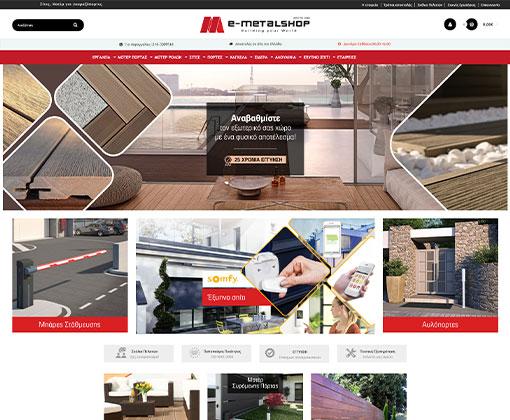 e-metalshop-opencart
