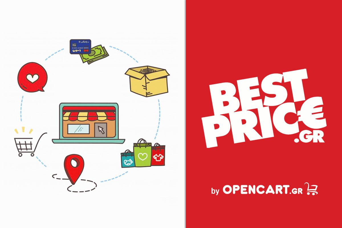 Best Price - Opencart