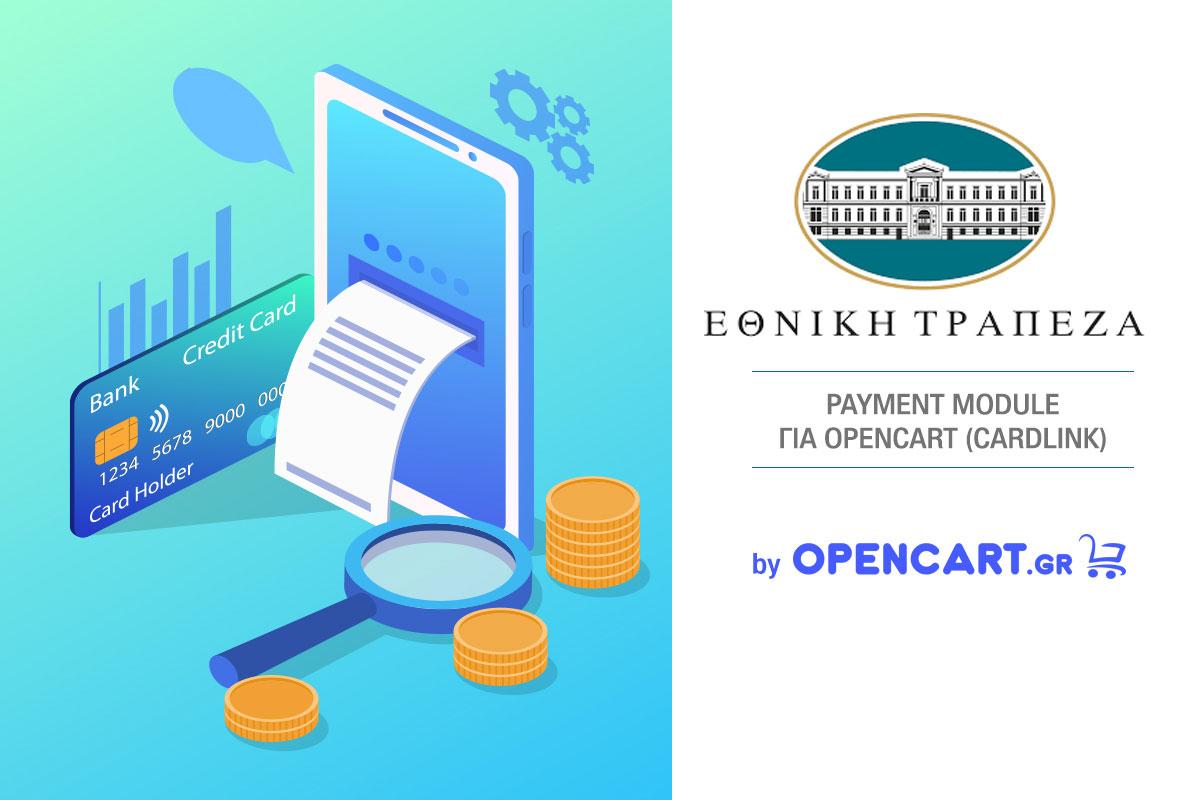 Εθνική Τράπεζα Opencart