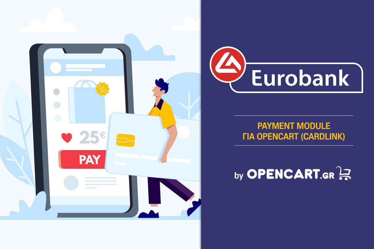 Eurobank Opencart