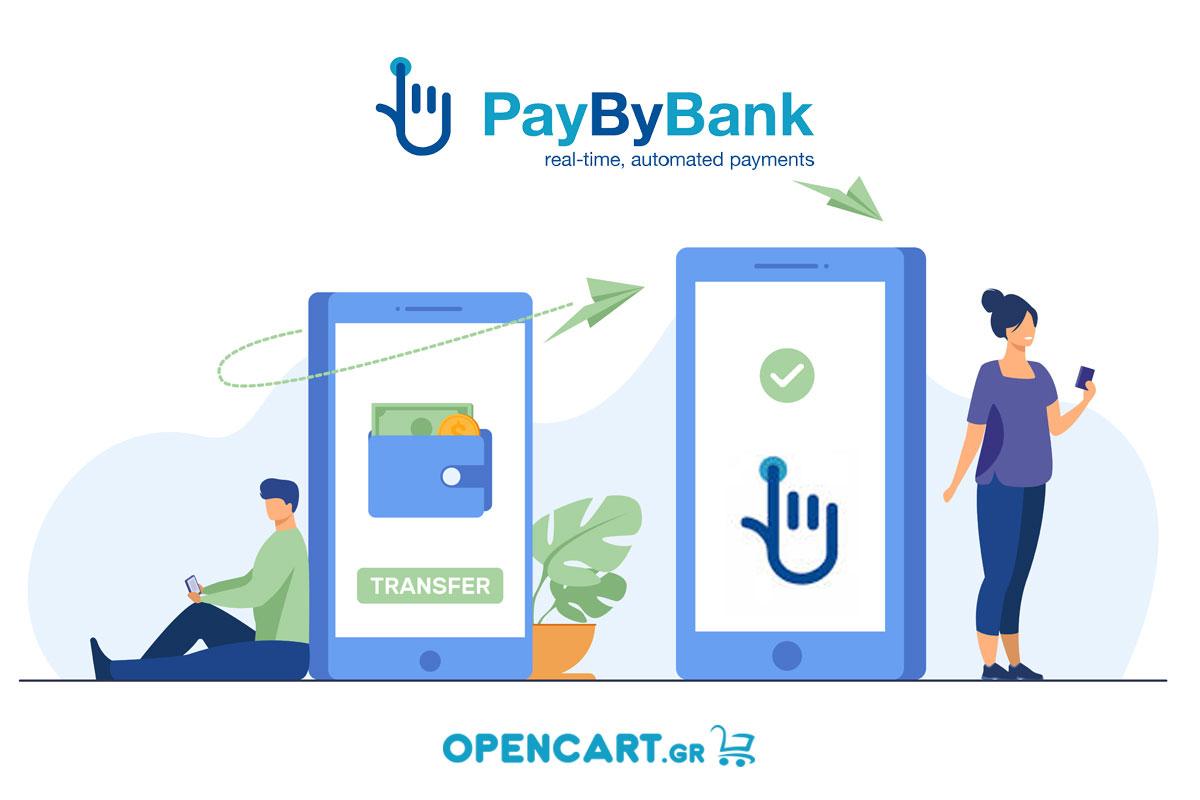 PayByBank - Opencart