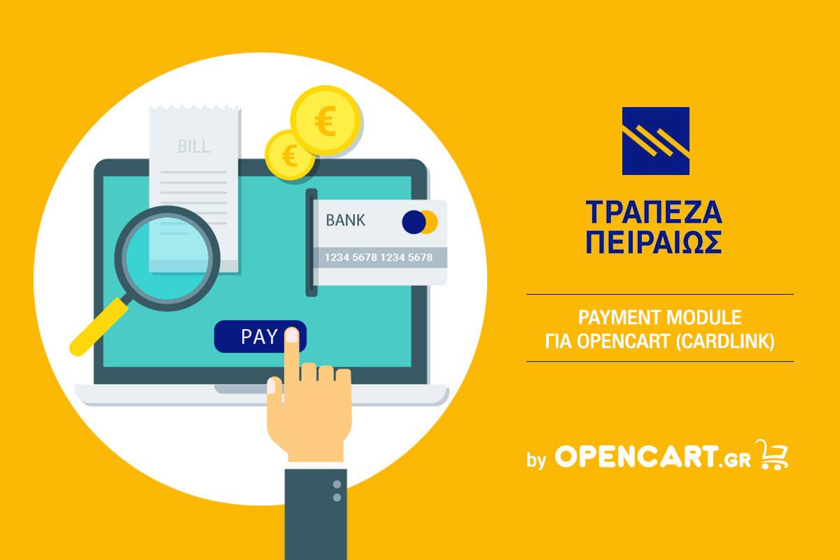 Piraeus Bank - Opencart