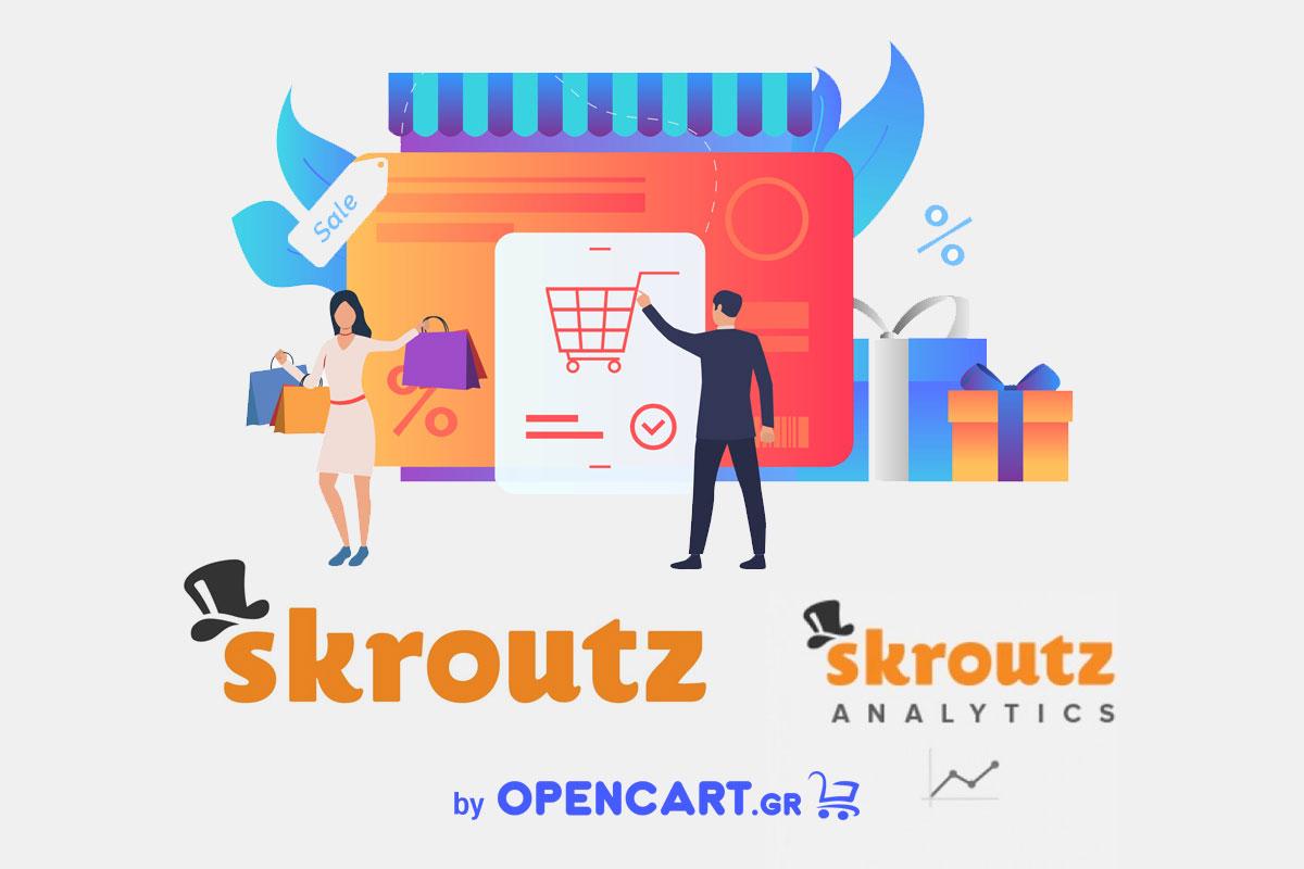Skroutz Opencart
